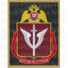 Картина с вышивкой (в раме) ОМОН «Зубр» Центра специального назначения сил оперативного реагирования и авиации ФС ВНГ РФ