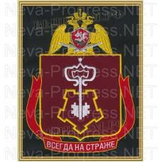 Картина с вышивкой (в раме) «Научно-исследовательский центр «Охрана»  и Центра специального назначения вневедомственной охраны ВНГ РФ