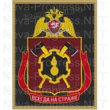 Картина с вышивкой (в раме) инженерные части, непосредственно подчиненным директору Федеральной службы войск национальной гвардии  Российской  Федерации