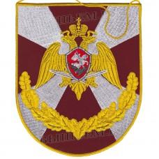 Вымпел с вышивкой центральный аппарат Федеральной службы войск национальной гвардии Российской Федерации