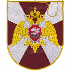 Вымпел с вышивкой национальная гвардия Российской Федерации