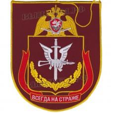 Вымпел с вышивкой силы специального назначения Федеральной службы войск национальной гвардии Российской Федерации
