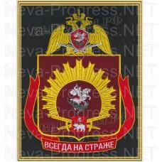 Картина с вышивкой (в раме) «Пермский военный институт ВНГ Российской Федерации» (фон МОХ, краповый, оливковый или черный)