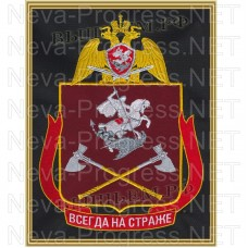 Painting with embroidery (in a frame) for the Volga Federal district VNG, Regardie, national guard RF (von MOSS, maroon, olive, or black)