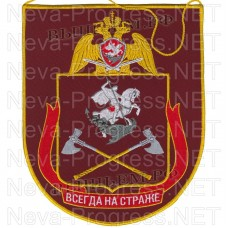 Pennant with embroidery of the Volga region VNG, Regardie, national guard RF (von MOSS, maroon, olive, or black)