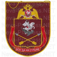 Pennant with embroidery Siberian district troops of the National guard, Regardie, national guard RF (von MOSS, maroon, olive, or black)