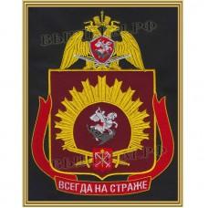 Картина с вышивкой (в раме) «Санкт-Петербургский военный институт войск национальной гвардии РФ» (фон МОХ, краповый, оливковый или черный)