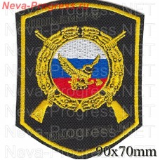 "Patch REGARDIE FGUP ""PROTECTION"" with owl and pump guns ( on right sleeve) . Pentagon, black background, yellow edging,"