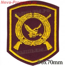 "Patch REGARDE of FSUE ""PROTECTION"" of the sample 2018 with owl and pump guns ( on right sleeve) . the Pentagon, maroon background, yellow embroidery"