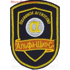 Patch OA Alfa-Shhit-