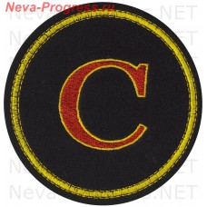 "Patch private security company (PSC) ""With"""