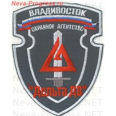 Patch OA Delta-DV Vladivostok