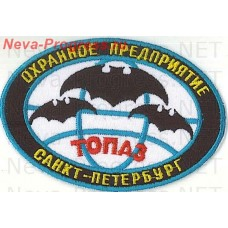 Patch Topaz St. Petersburg