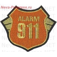Нашивка Alarm 911