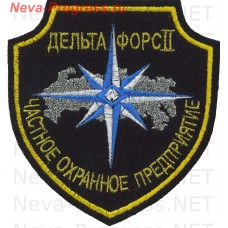 Patch private security company (PSC) Delta Force 2