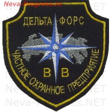 Patch private security company (PSC) Delta Force BB