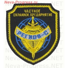 Patch private security company (PSC) Region-s