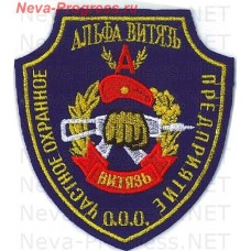 Patch, OOO private security company (PSC) alpha-knight And