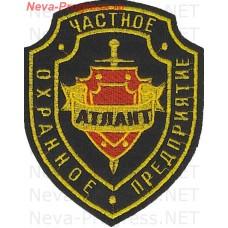Нашивка частное охранное предприятие (ЧОП) Атлант