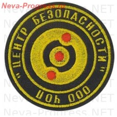 Patch, OOO private security enterprise (chop) Center for security
