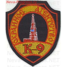 Patch Security Agency K-9