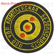 Patch, OOO private security enterprise (chop) Comprehensive security small
