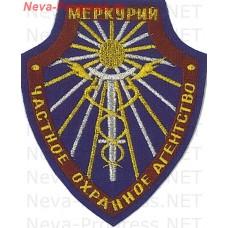 Нашивка частное охранное предприятие (ЧОП) Меркурий