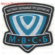 Patch private security company (PSC) MSB