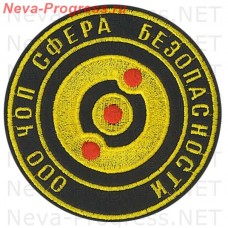 Patch, OOO private security company (PSC), security