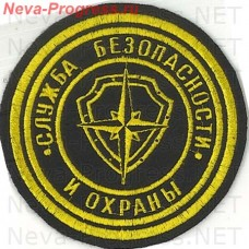 Patch Security and protection