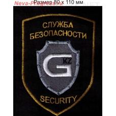 Stripe SB G-security