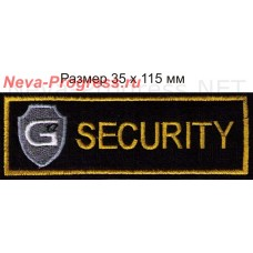 The patch on the chest SB G-security