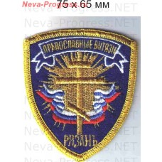 Patch the Orthodox Knights Ryazan (small)