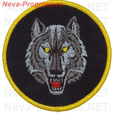 Нашивка Волк (круглый)