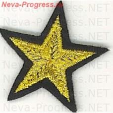 Нашивка Звезда охранной организации Альфа