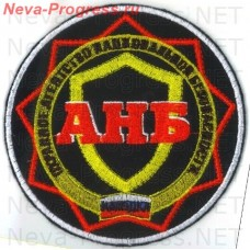 Patch OA National security NSA