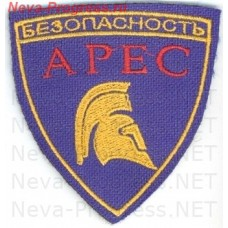 The patch on the chest of ARES Security