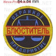Badge OP the Guardian