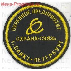 Stripe of OP Okhrana-Connection SPb