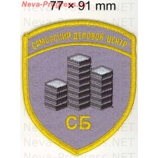 Stripe SB Samarskiy Delovoy Tsentr