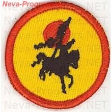 Stripe small private security company (PSC) Legion-R