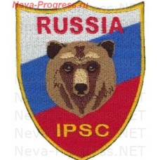 Нашивка RUSSIA IPSC