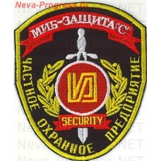 Patch private security company (PSC) IIB-Protector-C security