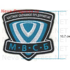 Patch private security company (PSC) M. V. S. B.