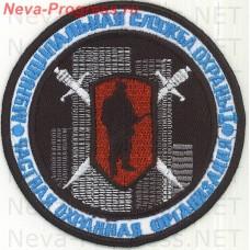 Patch Choo Municipal security service-1