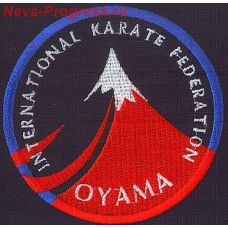 Patch INTERNATIONAL KARATE FEDERATION OYAMA