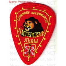 Badge OP the St. Petersburg lions