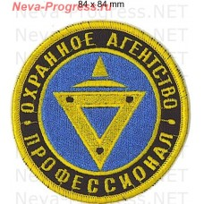 Patch OA Professional