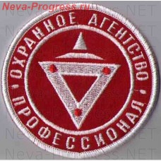 Patch OA Professional (red background)