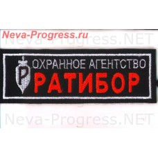 The patch on the chest of OA Ratibor